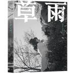 雨のめぐり逢い (Blu-ray) (韓国版) (輸入盤) 日本語字幕付き