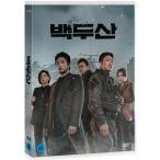 白頭山 Ashfall (DVD) (韓国版) (輸入盤)