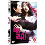 キル・ミー DVD 韓国版 シン・ヒョンジュン、カン・ヘジョン