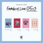 【予約】Twice 3th アルバム - Formula of Love: O+T=<3 (ランダムバージョン) CD (韓国盤)