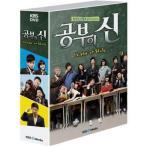 勉強の神 DVD BOX 韓国版 英語字幕版 キム・スロ、ペ・ドゥナ