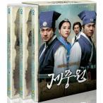 済衆院 チェジュンウォン DVD BOX1 韓国版 英語字幕版 パク・ヨンウ、ヨン・ジョンフン
