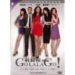 杜拉拉升職記 DVD 中国版 英語字幕版