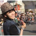 ユンナ Younha In Japan 2DVD 韓国版 日本語字幕付