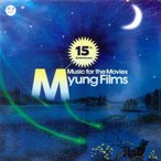 M Music For The Movies By Myung Films OST CD �ڹ���