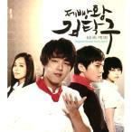 製パン王キム・タック Part 2 OST CD 韓国盤