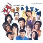 ショッピングメカラ 珍品名曲トロット熱戦 2CD 韓国盤