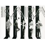 Kara カラ Jumping CD 韓国盤