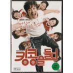 キングコングを持ち上げる DVD 韓国版