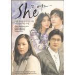 その女 DVD BOX 韓国版 英語字幕版 シム・ヘジン、チョン・ソンファン