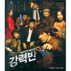 強力班 OST CD 韓国盤