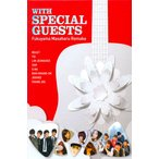 With Special Guests Fukuyama Masaharu Remake - Various CD 韓国盤