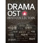 Drama OST Best Collection 2CD 韓国盤