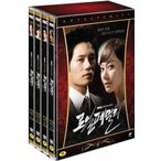 ロイヤルファミリー DVD BOX 韓国版 英語字幕版 チソン、ヨム・ジョンア