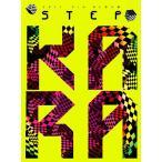 Kara カラ 3集 Step 通常版 CD+ブックレット 韓国盤