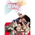 B1A4 ビーワンエーフォー It B1A4 CD 韓国盤