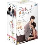 私の心の声が聞こえる? DVD BOX 韓国版 英語字幕版 キム・ジェウォン、ファン・ジョンウム
