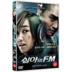 ミッドナイトFM DVD 韓国版 ユ・ジテ、スエ