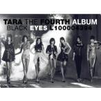 T-Ara ティアラ Black Eyes CD 韓国盤