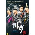 階伯 ケベク DVD BOX 1 韓国版 英語字幕版 イ・ソジン、チョ・ジェヒョン