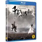 雲ヲ抜ケ出シタ月ノヨウニ Blu-ray 韓国版 ファン・ジョンミン、チャ・スンウォン