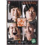楽しき人生 DVD 韓国版 チャン・グンソク、チョン・ジニョン