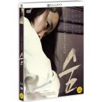 息 DVD 韓国版 パク・ジウォン、シン・ヨンスク