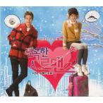 乱暴なロマンス OST CD 韓国盤