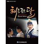 太陽を抱く月 OST Special Edition CD+DVD 韓国盤