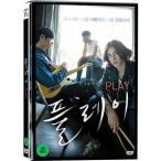 プレイ DVD 韓国版