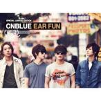 CNBLUE シーエヌブルー Ear Fun Special Limited Edition イ・ジョンシン バージョン CD+DVD+写真集 韓国盤