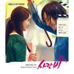 ラブレイン OST Part1 CD 韓国盤