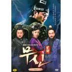 武神 DVD-BOX1 韓国版 英語字幕版 キム・ジュヒョク、キム・ギュリ