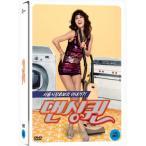 ダンシングクイーン DVD 韓国版 ファン・ジョンミン、オム・ジョンファ
