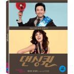 ダンシングクイーン Blu-ray 韓国版 ファン・ジョンミン、オム・ジョンファ
