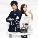 紳士の品格 OST Part1 CD 韓国盤