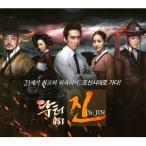 Dr.JIN OST CD 韓国盤