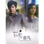 紳士の品格 OST Part2 CD 韓国盤