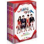 I DO I DO アイドゥアイドゥ DVD-BOX 韓国版(輸入盤) 英語字幕版 キム・ソナ、イ・ジャンウ