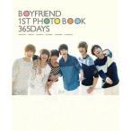 BOYFRIEND ボーイフレンド 1ST PHOTOBOOK 365 DAYS 韓国版