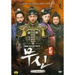 武神 DVD-BOX2 韓国版 英語字幕版 キム・ジュヒョク、キム・ギュリ