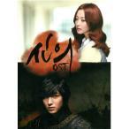 シンイ 信義 OST CD 韓国盤