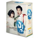 ビッグ 愛はミラクル DVD-BOX 韓国版 コン・ユ、イ・ミンジョン