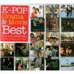 K-Pop Drama & Movie Best - Various 3CD 韓国盤