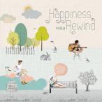 パク・ヘギョン Happiness Rewind CD 韓国盤