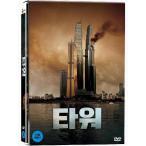 タワー DVD 韓国版 ソン・イェジン、ソル・ギョング