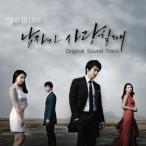 男が愛する時 OST CD 韓国盤