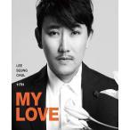 イ・スンチョル 11集 MY LOVE CD 韓国盤