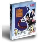 九家の書 OST USB 韓国盤