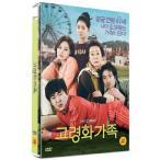 高齢化家族 DVD 韓国版